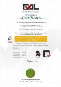 petro sadaf certificate