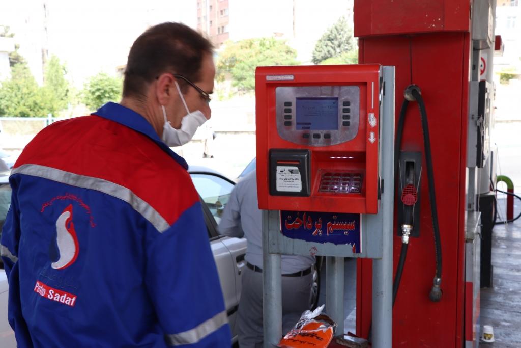 آموزش سوخت و بنزین با برند پتروصدف